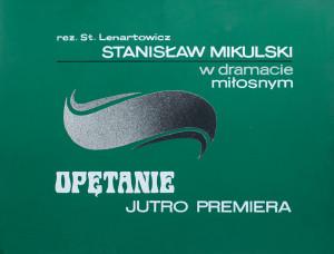 tv20i